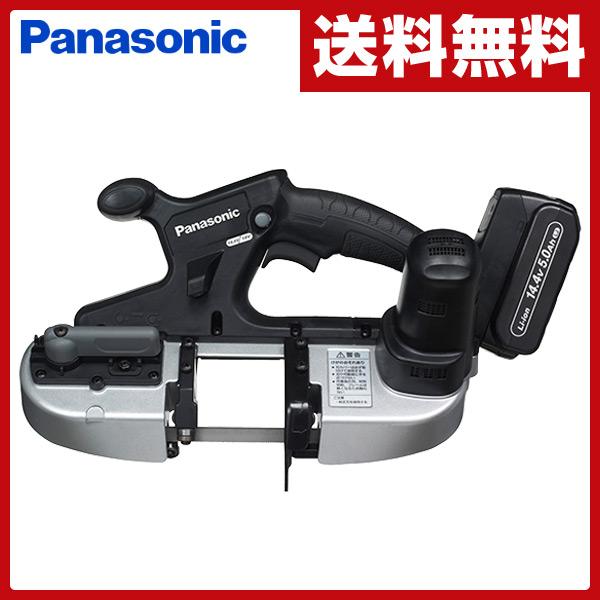 パナソニック(Panasonic) 充電バンドソー Dual(デュアル) 14.4V/5.0Ah5.0Ah電池2個付き EZ45A5LJ2F-B 電動バンドソー 充電ノコギリ 電動ノコギリ ノコギリ のこぎり DIY 【送料無料】