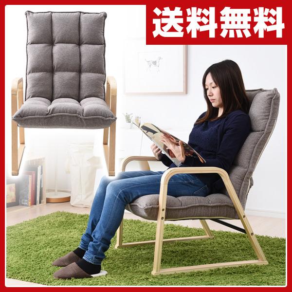 【あす楽】 山善(YAMAZEN) リクライニングチェア WTMC-57M 座椅子 座いす フロアチェア イス パーソナルチェア 【送料無料】, 大須楽器:10184797 --- adfun.jp