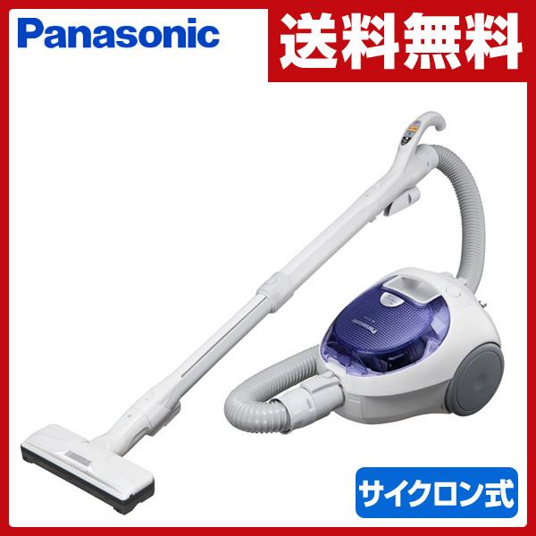 パナソニック(Panasonic) サイクロン式 電気掃除機 MC-SV140J-AH サイクロン掃除機 紙パック不要 キャニスター 置き型 掃除機 サイクロンクリーナー 【送料無料】