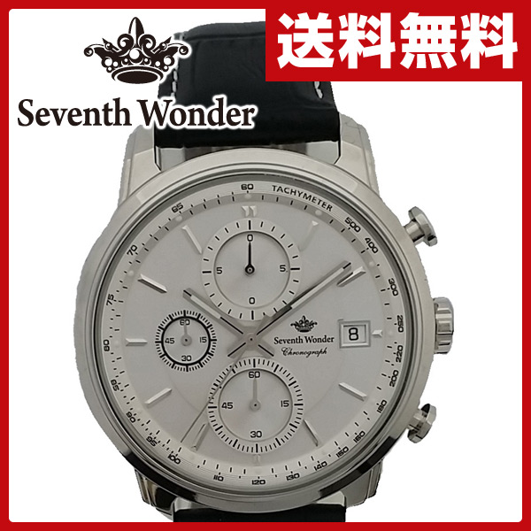 セブンスワンダー(Seventh Wonder) クォーツ メンズ 腕時計 SW0902 メンズウォッチ おしゃれ 男性 時計 ブランドウォッチ 【送料無料】