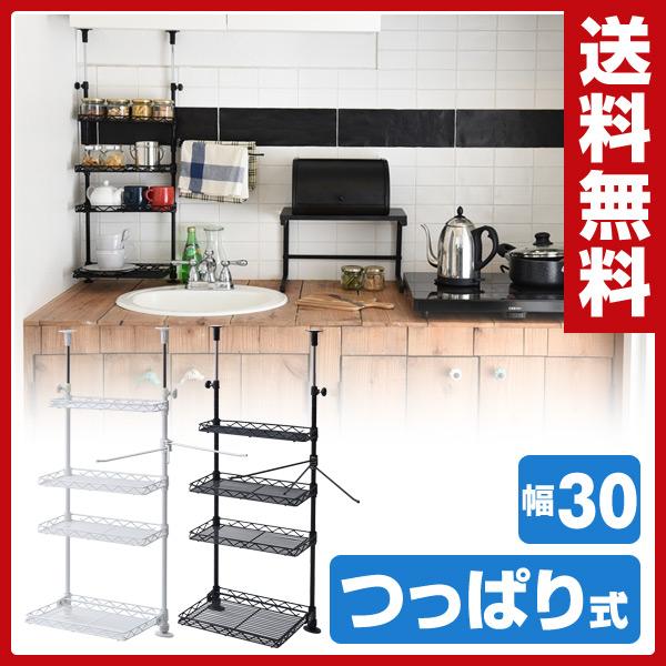 Kitchen E Racks   E Kurashi It Is Rack Thrust Thrust Rack Kitchen Lux Pice Rack