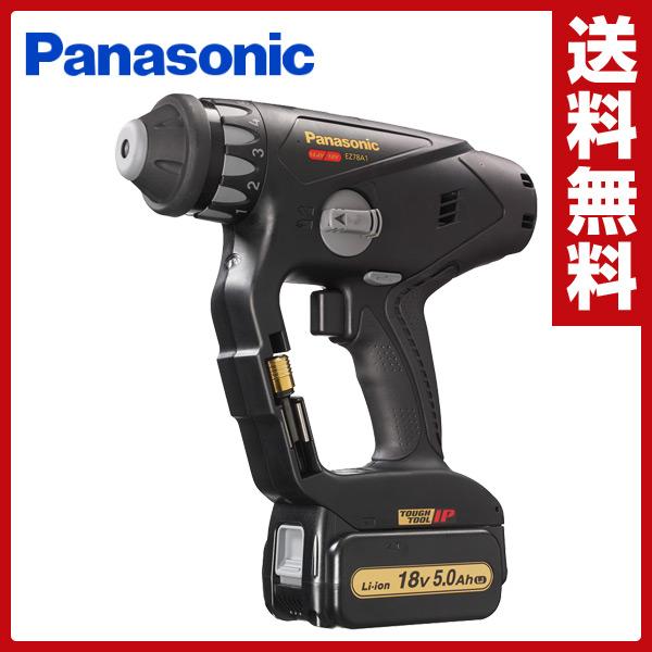 パナソニック(Panasonic) 充電マルチ ハンマードリル 18V 5.0Ah EZ78A1LJ2GT1 電動ドライバー 電動ドリル 充電式ドライバー 【送料無料】