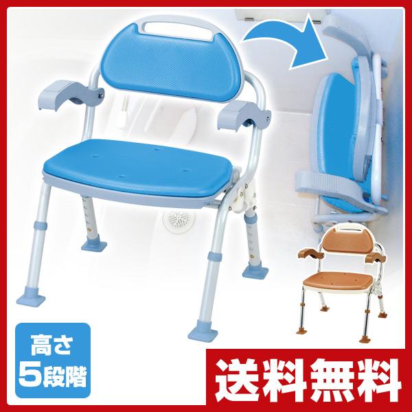 マキテック(マキライフテック) 折りたたみ シャワーチェア ソフテック(SOFTEK) 高さ5段階調節肘掛 背付きタイプ SBF-10 おりたたみ バスチェア シャワーチェア 風呂いす 風呂椅子 介護 背付 【送料無料】