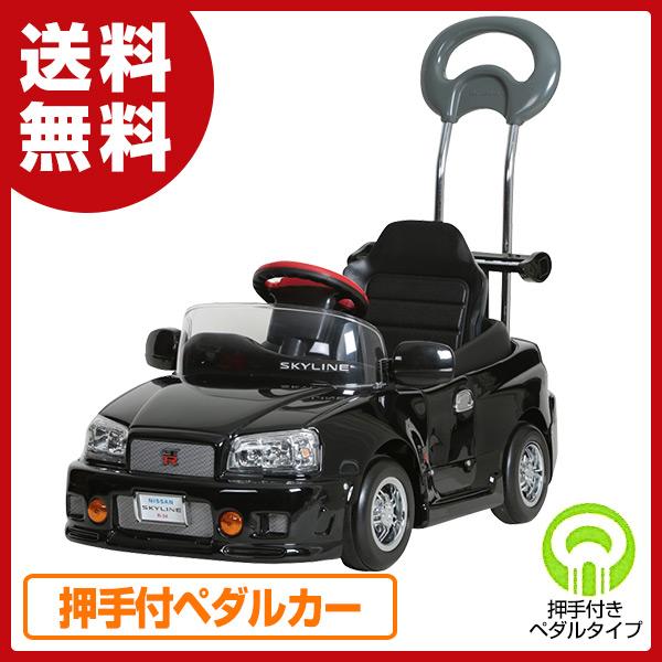 ミズタニ(A-KIDS) 乗用玩具 スカイライン GT-R R34型 (押手付ペダルカー)対象年齢1.5-4歳 R-34H ブラック 乗用玩具 車 自動車 こども 子供 くるま クリスマス 誕生日 乗り物 のりもの 【送料無料】
