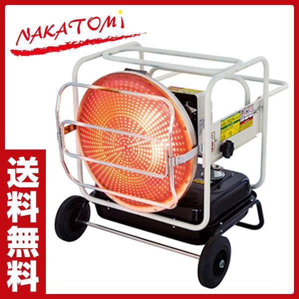 ナカトミ(NAKATOMI) 遠赤外線ヒーター KH-115D 電気ストーブ 電気ヒーター 赤外線ヒーター 暖房器具 おしゃれ 大型 【送料無料】