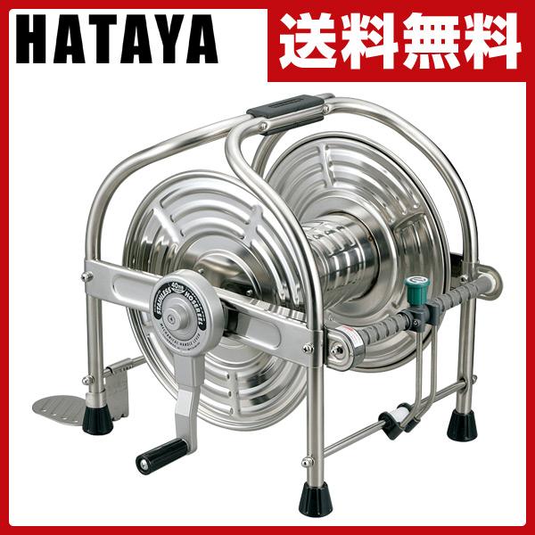 ハタヤ(HATAYA) ステンレス(SUS304)ホースリール 40m用本体のみ SLA0 散水用品 ホースリール 業務用 40m 耐圧ホース レバーノズル 【送料無料】