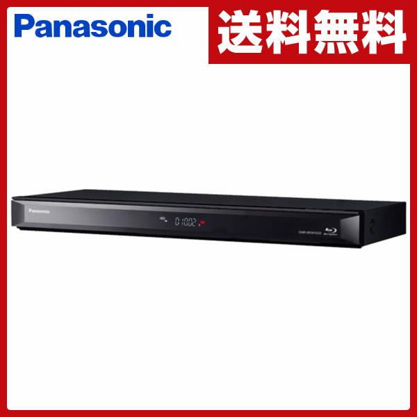 パナソニック(Panasonic) ディーガ(DIGA) 1TB 2チューナー ブルーレイレコーダー4Kアップコンバート対応 DMR-BRW1020 ブルーレイレコーダー 4K ハイレゾ 無線LAN 2チューナー 1TB HDD内蔵 【送料無料】