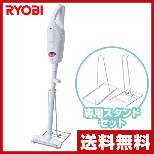 【あす楽】 リョービ(RYOBI)/ビーワーススタイル (クリーナースタンド付き) リチウム7.2V充電式クリーナー 充電器付き BHC-720L(クリーナースタンドセット) 【送料無料】