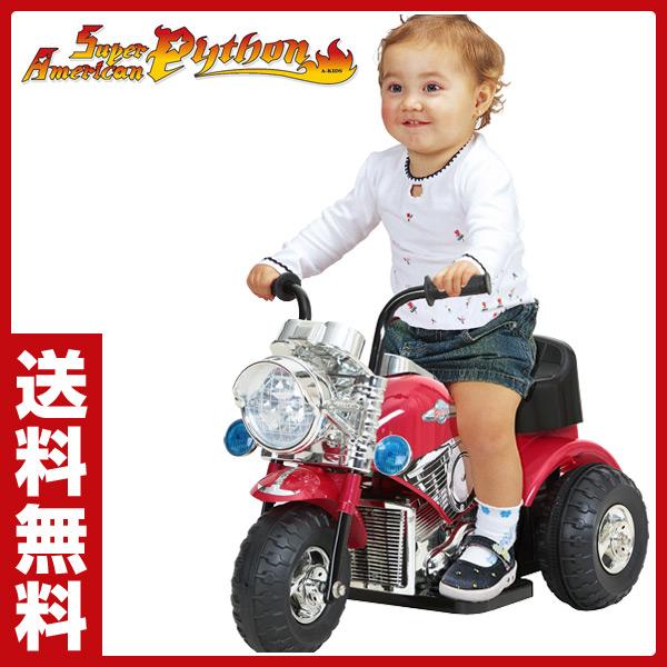 【あす楽】 ミズタニ(A-KIDS) 電動バイク 子供用 スーパーアメリカン ニューパイソン(対象年齢3-7歳) V-NP おもちゃ 乗用玩具 クリスマス 子ども用 こども用 キッズ 誕生日 男の子 【送料無料】