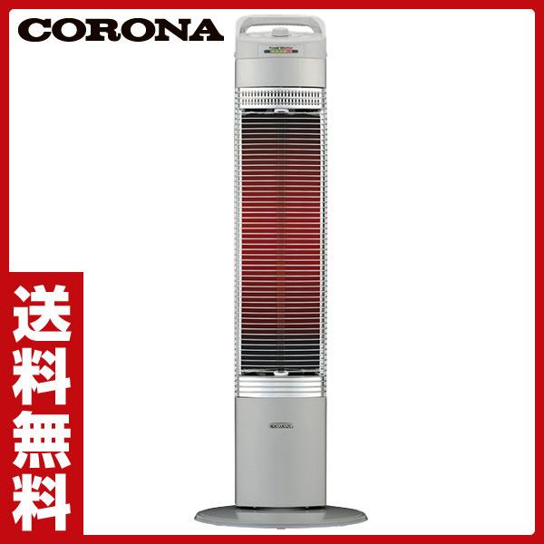 コロナ(CORONA) 本格遠赤外線電気暖房機 コアヒートスリム (パーソナルタイプ) CH-97R(S) シルバー 遠赤外線ヒーター シーズヒーター 電気ストーブ 電気暖房 おしゃれ 【送料無料】
