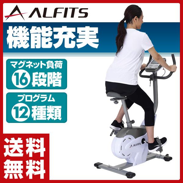 【あす楽】 アルインコ(ALINCO) プログラムバイク6117 AFB6117 エクササイズバイク フィットネスバイク 【送料無料】