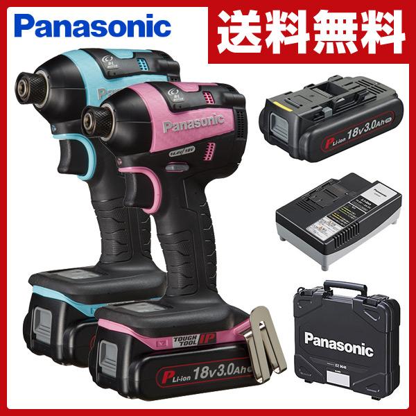 パナソニック(Panasonic) 充電インパクトドライバー (18V 3.0Ah) 電池パック2個/充電器/専用ケース付き EZ75A7PN2G-A/EZ75A7PN2G-P ドライバー 充電ドライバー 電動ドライバー 【送料無料】