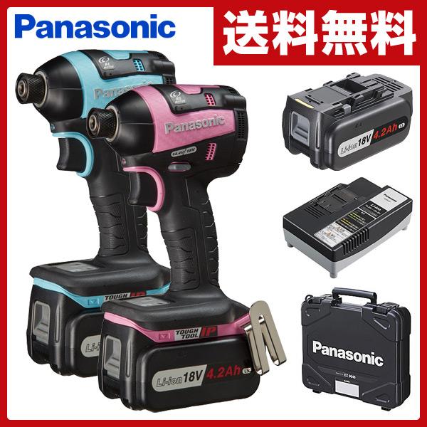 【3%OFFクーポン 10/29 9:59まで】パナソニック(Panasonic) 充電インパクトドライバー (18V 4.2Ah) 電池パック2個/充電器/専用ケース付き EZ75A7LS2G-A/EZ75A7LS2G-P ドライバー 充電ドライバー 電動ドライバー 【送料無料】
