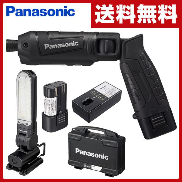 パナソニック(Panasonic) 充電スティックインパクトドライバー&LEDマルチライトセット (7.2V 1.5Ah) 電池パック2個/充電器/専用ケース付き EZ7521LA2STB ドライバー(ブラック) 【送料無料】