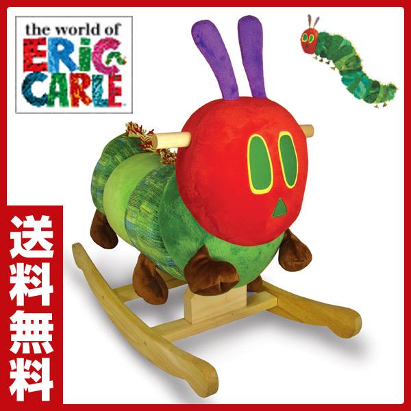 【3%OFFクーポン 10/29 9:59まで】日本育児 EricCarle(エリックカール) はらぺこあおむし ロッキング(耐荷重30kg)(2歳以上) 6054214001 ロッキング ロッキングチェア ロッキングチェアー 木馬 ロッキングホース 子供 乗り物 【送料無料】
