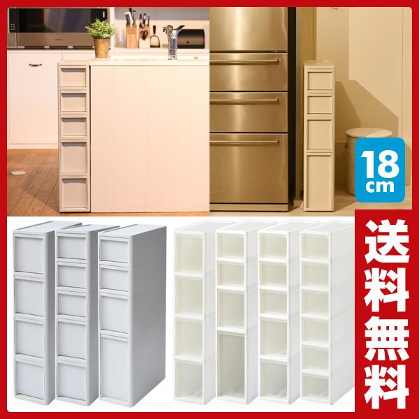 Jej Lycee Slim Stocker S3m2 Step Width 18 85cm In Height Li Gap Storing Rack Kitchen Cabinet