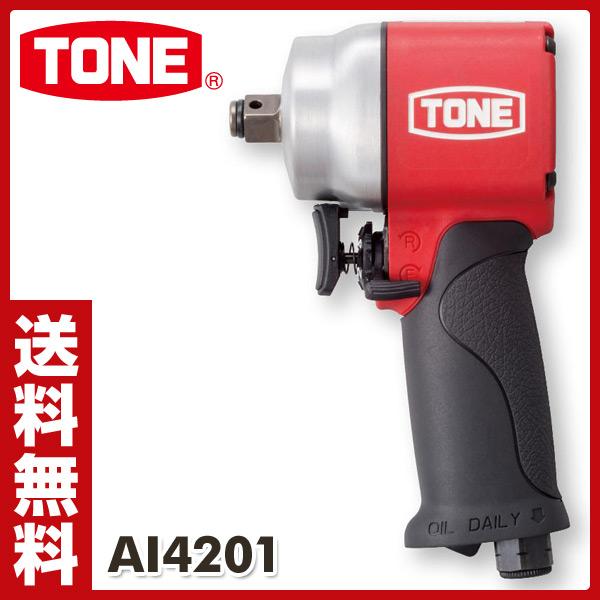 TONE エアーインパクトレンチ (ショートタイプ) 差込角12.7mm 700N・m AI4201 空圧工具 エアーツール エアインパクトレンチ ホイール交換 タイヤ用 タイヤ交換工具 【送料無料】