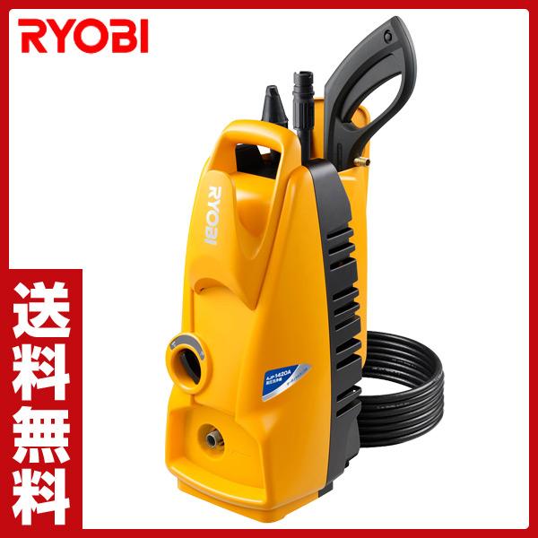 【あす楽】 リョービ(RYOBI) 高圧洗浄機 高圧ホース6m/延長高圧ホース8m付き 吐出圧力7.3MPa 最大許容圧力10MPa 吐出水量5.5L/min 最大吐出水量6.3L/min AJP-1420ASP 高圧洗浄器 洗車 【送料無料】