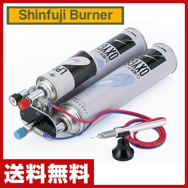 【あす楽】 新富士バーナー(Shinfuji Burner) O2トーチ 小型酸素溶接バーナー OT-3000 ガストーチ ガスバーナー 溶接バーナー O2トーチ 溶接用品 工事用品 【送料無料】