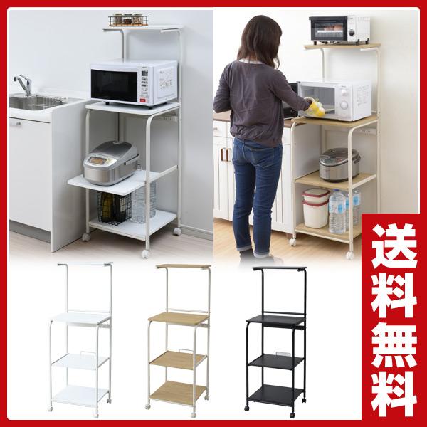 E Kurashi Grw 48r Rw Ow Woodgraining Kitchen Rack