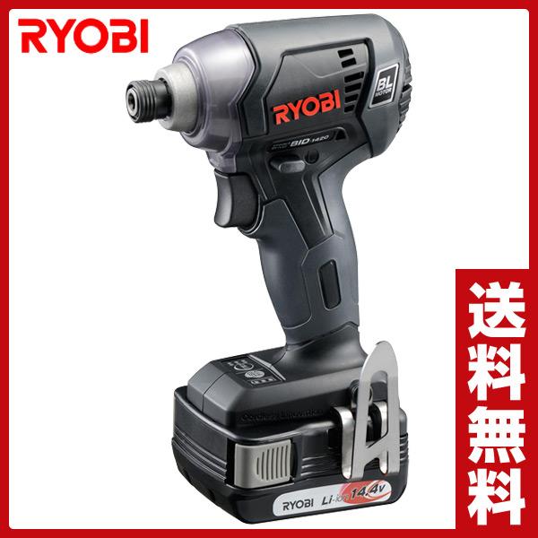 リョービ(RYOBI) 14.4V 充電式インパクトドライバー BID-1420L1 インパクトドライバー 電動工具 電動ドライバー 充電ドライバー 【送料無料】