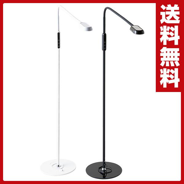 ヤマノクリエイツ LEDフロアランプ スタンド照明 リモコン付き ブランチ(branch)(色温度調整5段階×明るさ調整5段階) FL25 照明 LED LED照明 間接照明 スタンド照明 【送料無料】