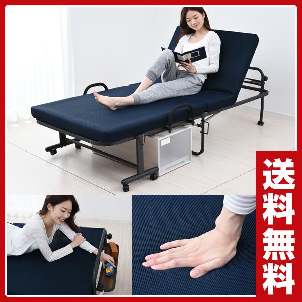 【あす楽】 山善(YAMAZEN) 宮付き 高反発 折りたたみベッド シングル MHB-1S 折り畳みベッド 折畳みベッド シングルベッド ベット 【送料無料】