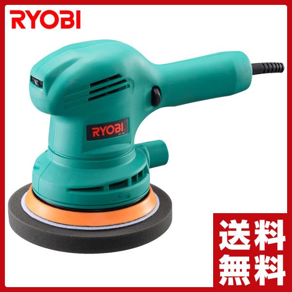 リョービ(RYOBI) ダブルアクションポリシャー 車磨き専用キット PED-130KT サンダーポリシャー 【送料無料】