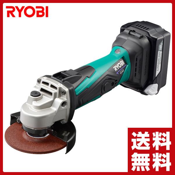 リョービ(RYOBI) 18V 充電式ディスクグラインダー (電池パック/充電器付き) BG-1810L5 充電ディスクグラインダー 研磨 錆び落とし 板金 塗装 【送料無料】