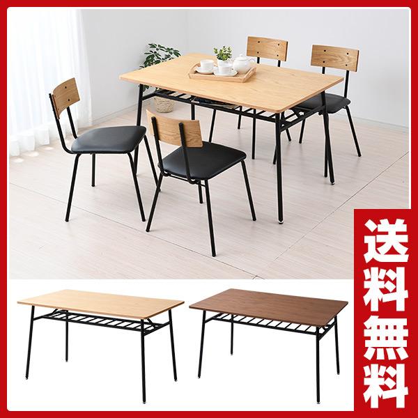 山善(YAMAZEN) ダイニングテーブル 120 TTD-120 テーブル ミーティングテーブル 二人掛け 新生活 二人暮らし シンプル 西海岸 【送料無料】