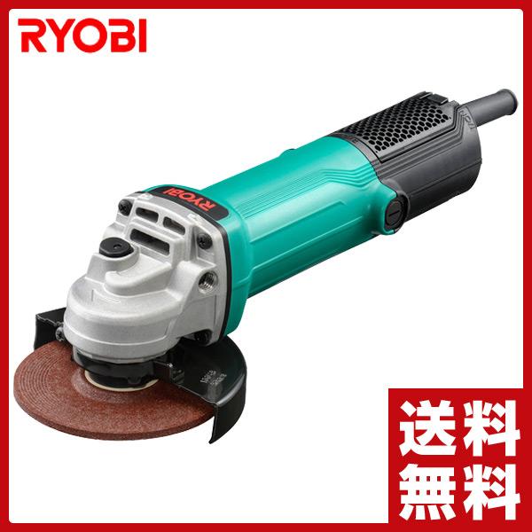 リョービ(RYOBI) ディスクグラインダー G-1061HS ディスクグラインダ 研磨 錆び落とし 板金 塗装 【送料無料】