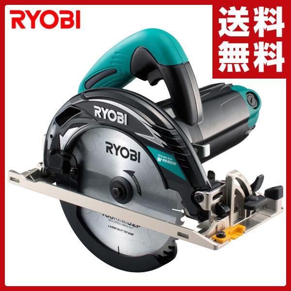 リョービ(RYOBI) 電子丸ノコ 刃径165mm W-663EDM 切断機 小型切断機 丸鋸 丸のこ 切断器 【送料無料】