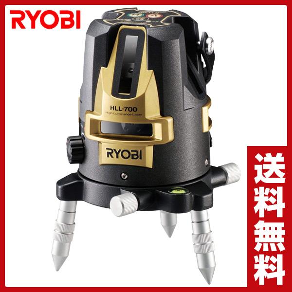 リョービ(RYOBI) レーザー墨出器 (フルライン約360度/垂直ライン×4本/地墨点) HLL-700 墨出し器 墨出機 墨出し機 測量用品 レーザー 【送料無料】