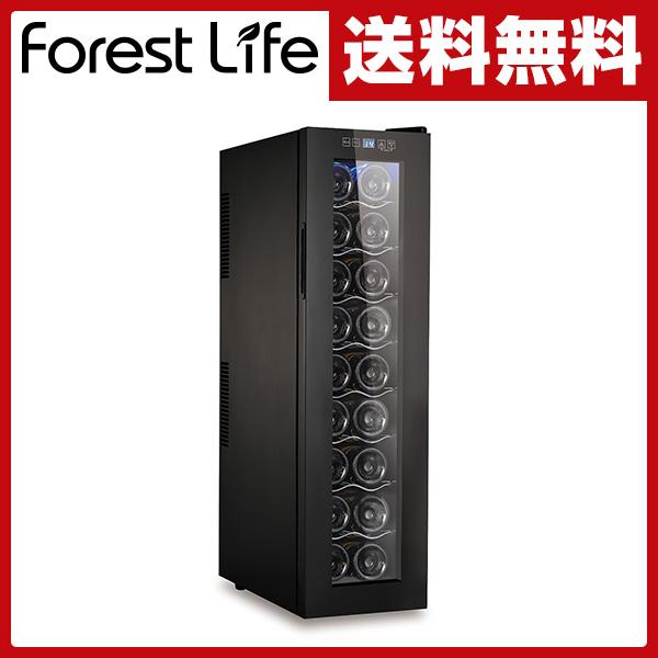 【あす楽】 フィフティ(FIFTY) フォレストライフ(Forest Life) ワインセラー 49L 18本収納 ペルチェ方式 WCF-18 家庭用 ペルチェ冷却方式 ワインクーラー UVカット 冷蔵庫 おしゃれ 業務用 【送料無料】