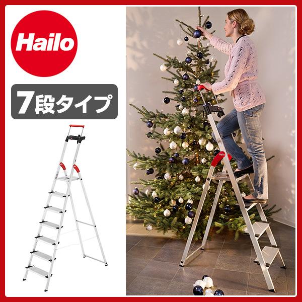 Hailo(ハイロ) 脚立 はしご 踏み台 7段 コンフォートラインXXR 8030-707 踏み台 踏台 ふみ台 ステップチェア はしご ハシゴ おしゃれ 【送料無料】