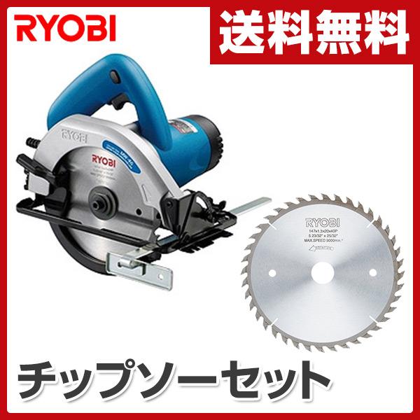 リョービ(RYOBI) 丸ノコ チップソーセット MW-46&6653281 切断機 小型切断機 丸鋸 丸のこ 切断器 【送料無料】