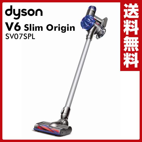 ダイソン(dyson) 【メーカー保証2年】 サイクロン式コードレスクリーナー V6 Slim Origin SV07SPL 掃除機 クリーナー ダイソン掃除機 【送料無料】