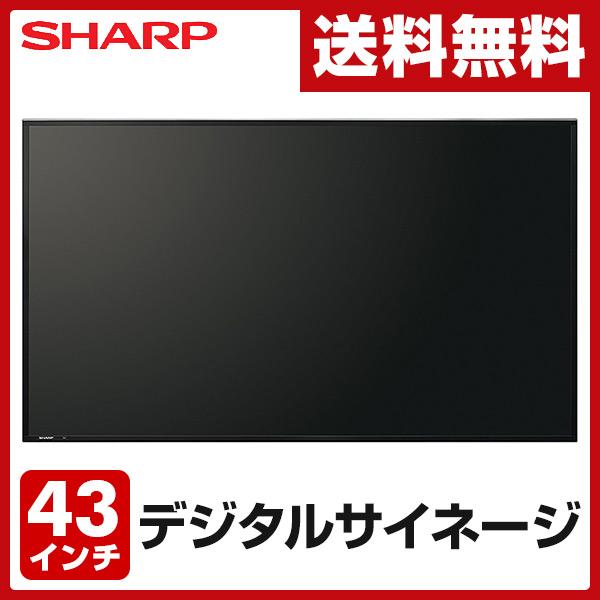 【3%OFFクーポン 10/29 9:59まで】シャープ(SHARP) デジタルサイネージ 43インチ PN-Y436 インフォメーション ディスプレイ 業務用 液晶モニター 電子看板 液晶ディスプレイ 43型 43V型 【送料無料】
