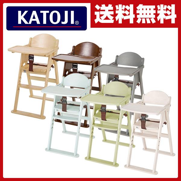 カトージ(KATOJI) 木製ハイチェア CENA(セナ) 折りたたみ ベビーチェア(お座りが出来るようになってから5歳頃まで) 22405/22406/22610/22612/22613/22614 正規品 ベビー 赤ちゃん チェア ベビーチェア イス 椅子 いす 赤ちゃん用椅子 【送料無料】
