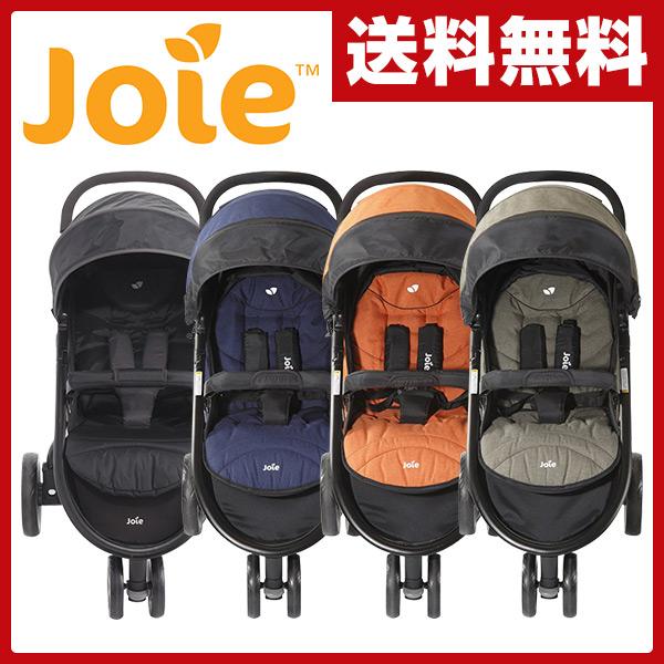 【3%OFFクーポン 10/29 9:59まで】カトージ(KATOJI) Joie(ジョイー) ベビーカー LiteTrax(ライトトラックス) レインカバー付き(生後1か月から体重15kgまで) 41501/41773/41774/41775 正規品 ベビー 赤ちゃん ベビーカー 軽量 【送料無料】