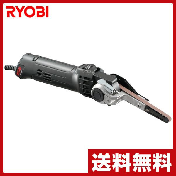 リョービ(RYOBI) 電気やすり 10×330mm BY-1030 ベルト研磨機 ベルトサンダー 塗装 錆び落とし 研削作業 【送料無料】