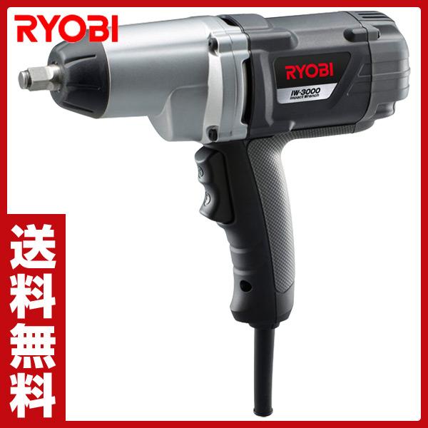 リョービ(RYOBI) インパクトレンチ ソケット差込口12.7mm IW-3000 インパクトレンチ タイヤ交換 電動 電動インパクトレンチ 【送料無料】