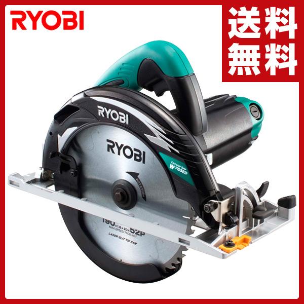 リョービ(RYOBI) 電子丸ノコ W-763ED 切断機 小型切断機 丸鋸 丸のこ 切断器 【送料無料】