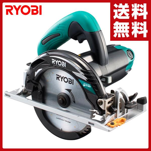 リョービ(RYOBI) 電子丸ノコ チップソー付き W-573ED 切断機 小型切断機 丸鋸 丸のこ 切断器 【送料無料】