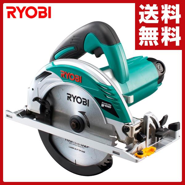 リョービ(RYOBI) 丸ノコ チップソー付き W-658D 切断機 小型切断機 丸鋸 丸のこ 切断器 【送料無料】
