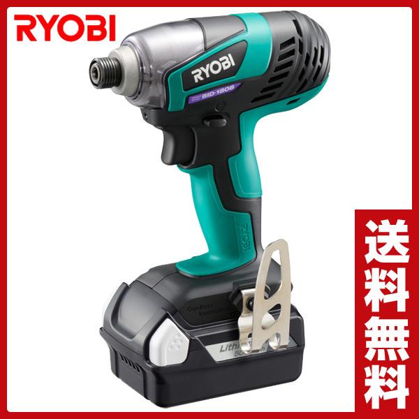 リョービ(RYOBI) 18V 充電式インパクトドライバー BID-1806 インパクトドライバー 電動工具 電動ドライバー 充電ドライバー 【送料無料】