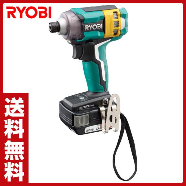 リョービ(RYOBI) 14.4V 充電式インパクトドライバー BID-1460 インパクトドライバー 電動工具 電動ドライバー 充電ドライバー 【送料無料】