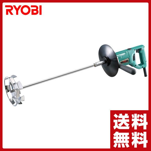 リョービ(RYOBI) パワーミキサー リング付ダブルスクリュー径 150mm (ステンレス) PM-1011 かくはん機 攪拌機 かくはん器 攪拌器 【送料無料】