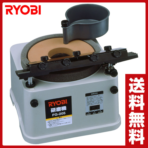 リョービ(RYOBI) 研磨機 砥石径205mm FG-205 砥石径205mm 研磨機 研磨器 用途別研磨機 電動工具【送料無料 研磨機【送料無料】】, フィガロ:4507e920 --- rakuten-apps.jp