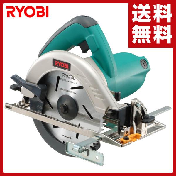 リョービ(RYOBI) 丸ノコ (ノコ刃別売) W-500D 切断機 小型切断機 丸鋸 丸のこ 切断器 【送料無料】